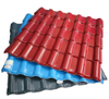 UPVC Roofing Sheet Making Machine