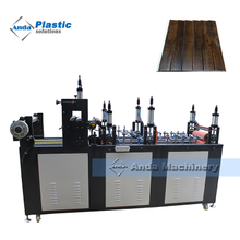 Lamination machine for PVC wall panel