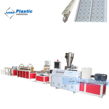 PVC T bar profile production extrusion line